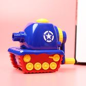 削筆器兒童學生卡通坦克多功能削筆器卷筆刀 交換禮物