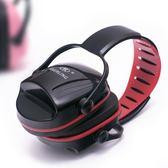 射擊場機場防護隔音耳罩防噪音工業靜音睡眠用專業超強學生舒適   電購3C