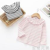 女童上衣女童春裝打底衫新款韓版條紋長袖T恤中小荷葉領上衣 至簡元素
