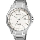 CITIZEN Eco Drive 超級鈦 腕錶銀42mm AW1490 84A