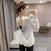 薄款鏤空冰絲長袖針織衫女春裝季2019新款韓版很仙的上衣洋氣毛衣『小淇嚴選』
