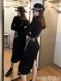 長袖洋裝秋冬新款閃亮黑色針織連身裙女中長款過膝后開叉長袖打底裙子 童趣屋