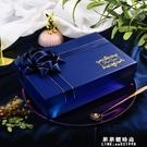 禮盒 生日禮盒長方形禮物盒子精美韓版簡約大號禮物包裝盒ins風禮品盒【果果新品】