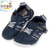 《布布童鞋》日本IFME織紋深藍超輕量兒童機能運動鞋(15~19公分) [ P8R711B ]