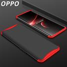 [現貨]歐珀 OPPO R17/FIND X/R15/R11/R9 s Plus 時尚電鍍三段式拼接邊框全包手機殼【QZZZCEW31010】