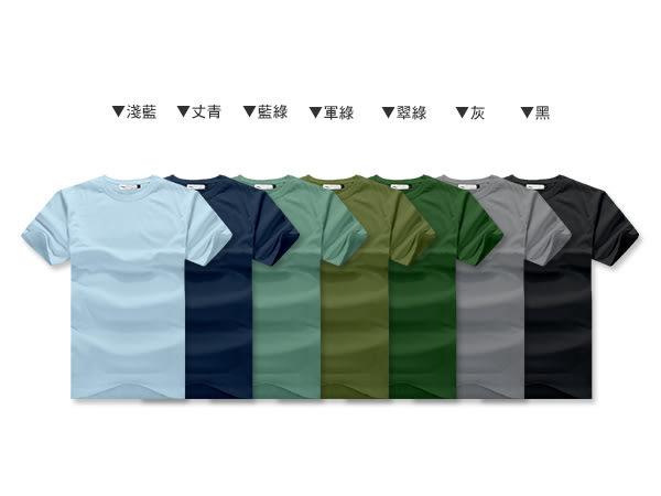 短T 寬版重磅16支挺版素T短袖上衣(14色)【PPK82208】