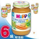 【奇買親子購物網】HiPP喜寶有機寶寶胡...