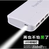 大容量充電寶手機通用OPPO迷你vivo移動電源可愛小巧專用便攜 酷斯特數位3c