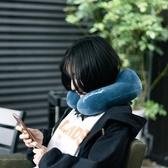 U型枕旅行枕非充氣U枕頸椎枕便攜枕飛機旅遊三寶脖子護頸枕按壓u形枕頭 新品