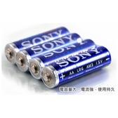 【SONY 電池】SONY 3號鹼性電池AA (4入/封)