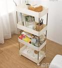 行動廚房置物架落地多層儲物書架臥室床頭零食收納神器廁所小推車MQ 依凡卡時尚