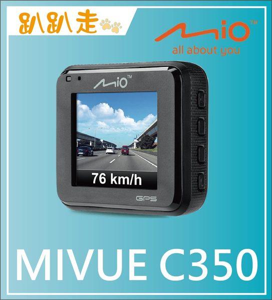 《新品上市》【Mio】MiVue™ C350 Sony Sensor感光元件 大光圈 測速GPS雙預警行車記錄器(贈16G)