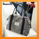 大包小包托特包短程旅行包手拿包手提包大容量隨手包出遊小健身包-灰/黑/綠/藍【AAA4679】預購