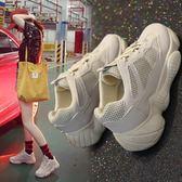 超火老爹鞋女秋夏新款網紅韓版原宿百搭學生運動鞋【限時八折】