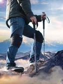 登山護膝男爬山運動戶外籃球裝備跑步專業