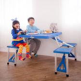 【韓式情人】戶外行李箱式折疊便利桌(1桌四椅ABS)(可手提)帶傘孔 露營桌 戶外桌椅 折疊桌椅