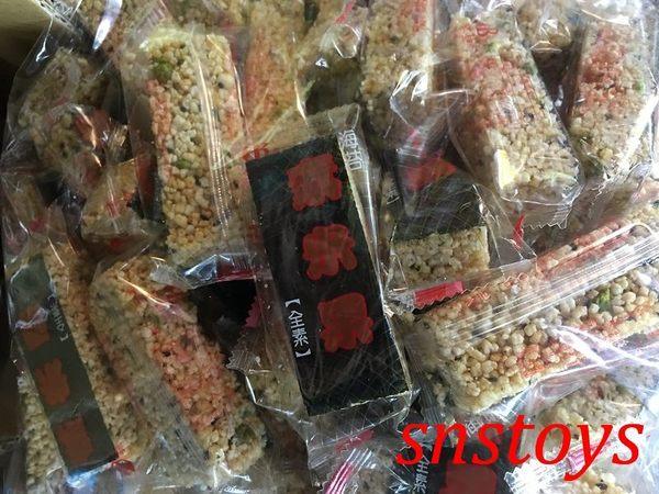 sns 古早味 散裝 餅乾 素米果 海苔素米果 300公克 約19個