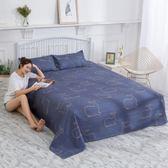 床單 床單單件1.5M1.8米2.0單雙人床2.3米學生宿舍床單被單秋冬【美物居家館】