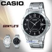 CASIO 卡西歐 手錶專賣店 MTP-V004D-1B 男錶 不鏽鋼錶帶  防水 礦物玻璃 日期顯示