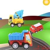 【買一送一】寶寶工程玩具車兒童男孩子慣性回力消防小汽車挖掘機套裝【齊心88】