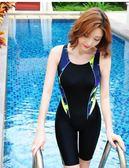 85折99購物節泳衣女保守大码五分裤平角游泳衣连体运动款