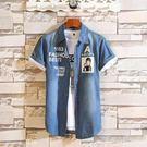2019夏季新款牛仔短袖男襯衫休閒潮流個性男士牛仔外套半袖襯衣服 9號潮人館