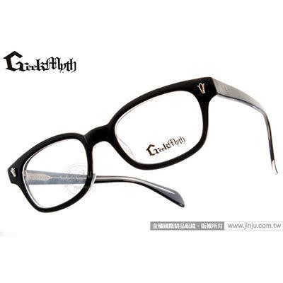 【金橘眼鏡】Greek Myth眼鏡 極致特薄板材# GM5190 C2 黑色 Cupid邱比特系列-午夜復古 亞洲版高鼻墊