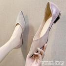 低跟鞋平底鞋女秋低跟亮片尖頭2021新款小跟單鞋婚鞋粗跟女鞋平底伴娘鞋  迷你屋 618狂歡