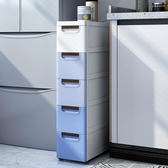 夾縫抽屜式收納櫃衛生間廚房衣服零食整理家用臥室超窄縫隙置物架 NMS喵小姐