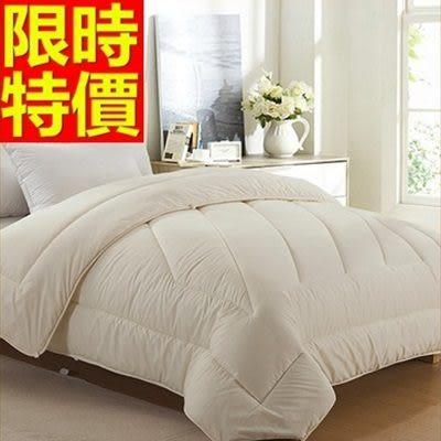 羊毛被保暖加厚-澳洲美麗諾羊毛溫暖棉被寢具3色64n18[時尚巴黎]