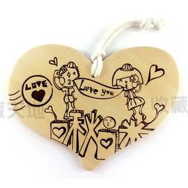 【收藏天地】木質明信片(愛心型)-愛你揪咪