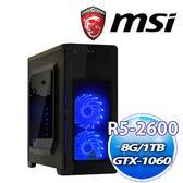 微星 B450M 平台【薩滿1號】AMD R5 2600+影馳 GALAX GTX1060 OC 6GB電競機送DS B1【刷卡分期價】