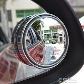 汽車倒車小圓鏡子後視鏡反光輔助鏡盲點區廣角360度可調高清曲面ATF 沸點奇跡