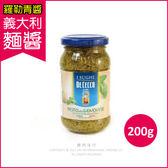 【得科 DE CECCO】義大利羅勒青醬 200g/罐(番茄丁/橄欖油/洋蔥/海鹽/蔬菜)