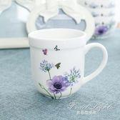 馬克杯 瓷杯子韓式陶瓷杯子馬克杯情侶杯水杯早餐杯牛奶杯子家用杯 果果輕時尚