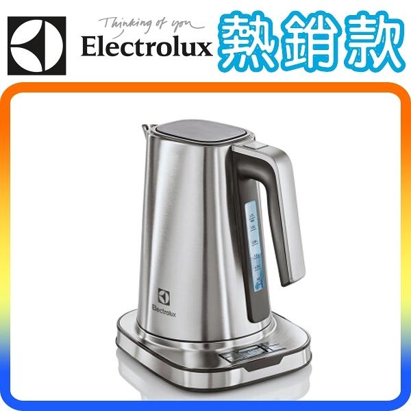 《熱銷款》Electrolux EEK7804S / EEK7804 伊萊克斯 不鏽鋼 電茶壺 快煮壺