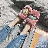 中大尺碼月子鞋 可愛棉拖鞋女冬季卡通情侶家居室內厚底毛毛拖鞋男 DR1280【男人與流行】