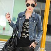 春秋夾克短外套牛仔外套女長袖韓版潮修身大碼牛仔上衣服女裝  易家樂
