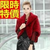 皮草圍巾-冬季狐狸毛短版披肩女斗篷外套64o32【巴黎精品】