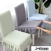 椅套 針織家用彈力座椅套餐椅墊套裝簡約酒店凳子套餐桌椅子套罩通用 酷男