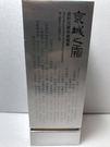 【牛爾 京城之霜】皮秒光雕無痕精華  30ml 全新封膜 2020.07【淨妍美肌】