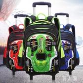 拉桿書包新款韓版小學生拉桿書包3D汽車兒童雙肩背包 zm7850『男人範』