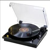 摩範復古留聲機仿古客廳歐式LP黑膠唱片機老式電唱機家用藍芽音箱ATF 格蘭小舖