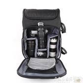 攝影背包 後背相機包便攜佳能200d700d800d70d單反戶外旅行防水尼康攝影包 JD特賣