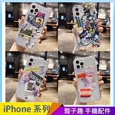 雕像標籤 iPhone 12 mini iPhone 12 11 pro Max 透明手機殼 創意個性 潮牌卡通 保護殼保護套 空壓氣囊殼