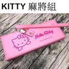 三麗鷗 HELLO KITTY 正版 麻...