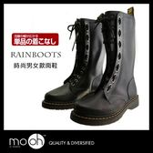 大尺碼雨鞋 男女款雨鞋 中筒雨鞋 歐美長筒綁帶厚底粗跟雨靴 mo.oh (歐美鞋款)