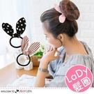 韓版女孩甜美布藝兔耳朵髮飾 髮圈