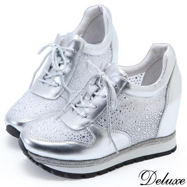 【Deluxe】全真皮亮麗水鑽運動風增高休閒鞋(銀)
