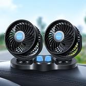 車載風扇 夏新車載風扇大貨車24v伏12v制冷小面包車雙頭車用強力汽車電風扇 快速出貨